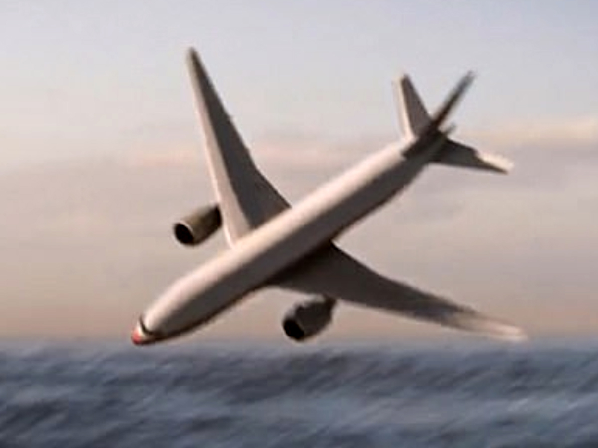 the lost plane MH370